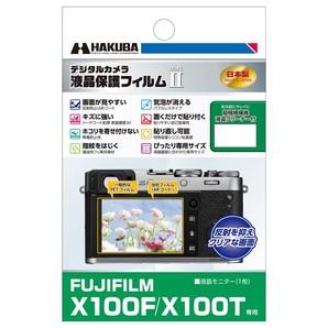 (ハクバ)HAKUBA 液晶保護フィルム MarkII 富士コンパクト用 各種