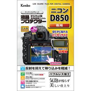 (ケンコー)Kenko 液晶プロテクター ニコン D850用