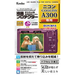 (ケンコー)Kenko 液晶プロテクター ニコン COOLPIX A300用