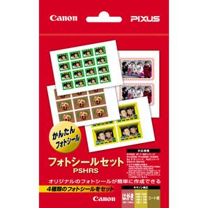 (キヤノン) Canon PSHRS フォトシールセット はがき 4種計16枚