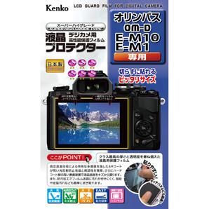 (ケンコー)Kenko 液晶プロテクターオリンパス E-M10/E-M1用