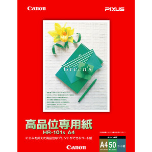 (キヤノン) Canon HR-101SA4 高品位専用紙 A4 50枚