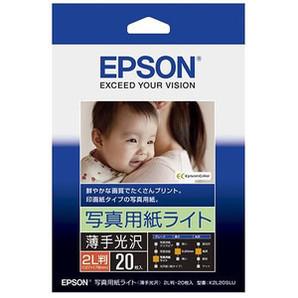 (エプソン) EPSON K2L20SLU  写真用紙ライト(薄手光沢) 2L判 20枚