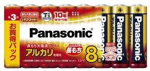 (パナソニック) Panasonic LR6XJ/8SW NEWアルカリ