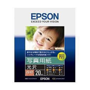(エプソン) EPSON K4G20PSKR  写真用紙(光沢) 四切 20枚
