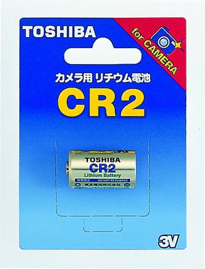 (トウシバ)TOSHIBA リチウム CR2 G
