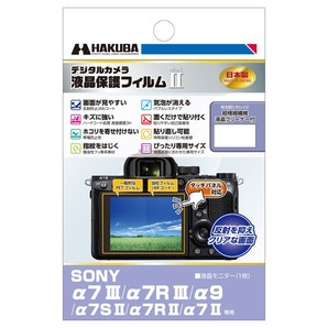 (ハクバ)HAKUBA 液晶保護フィルム MarkII SONY 一眼カメラ用 各種