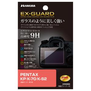 (ハクバ) HAKUBA EX-GUARD 液晶保護フィルム PENTAX KP / K-70 / K-S2 専用