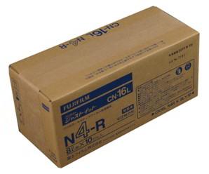 (フジフイルム) FUJIFILM CN16L 安定補充材 N4R 8LX10