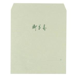 (ハクバ) HAKUBA 普通 台紙袋 各サイズ 50入り