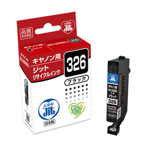 (ジット) JIT JIT-C326B ブラック インクカートリッジ