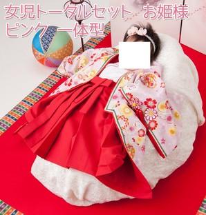 (加藤)KATO 427-4021 ○女児トータルセット お姫様 ピンク 1-2才 一体型 中国製 SO