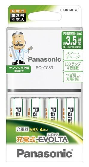 (パナソニック)Panasonic 単3形 充電式エボルタ 4本付充電器セット K-KJ83MLE40 NEW