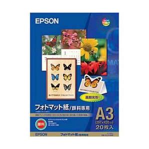 (エプソン) EPSON KA320MM  フォトマット紙/顔料専用 A3 20枚