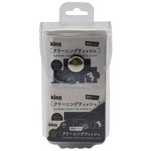 (キング) KING PSCL24N2 レンズクリーニングテイツシユ
