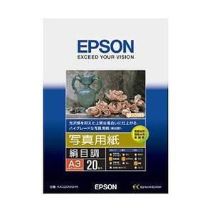 (エプソン) EPSON KA320MSHR  写真用紙(絹目調) A3 20枚