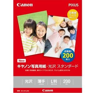 (キヤノン) Canon SD-201L200 写真用紙・光沢スタンダード L判 200枚