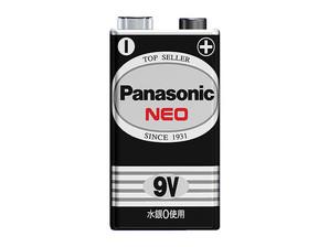(パナソニック) Panasonic 6F22NB/1S ネオクロ9V