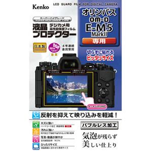 (ケンコー)Kenko 液晶プロテクター オリンパス E-M5 マ-ク2用