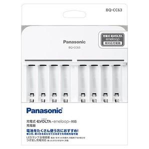 (パナソニック) Panasonic 単3形単4形ニッケル水素電池専用充電器 BQ-CC63