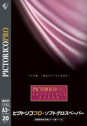 (ピクトリコ) PICTORICO PPG210-A3+/20 A3ノビサイズ プロ・ソフトグロスペーパー 微光沢
