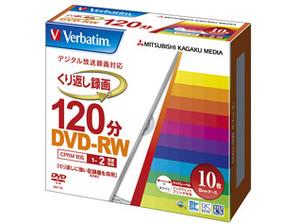 (三菱化学メディア) バーベイタム VHW12NP10V1 録画用DVDーRW 10枚