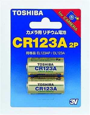 (トウシバ)TOSHIBA リチウム CR-123A G 2P