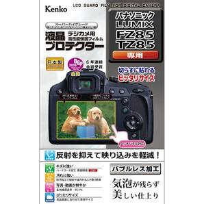 (ケンコー)Kenko 液晶プロテクター パナソニツク LUMIX FZ85/TZ85用