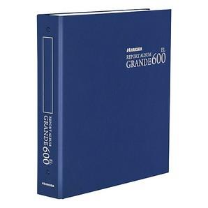 (ハクバ) HAKUBA レポートアルバムグランデ(GRANDE) EL600 (50シート入)