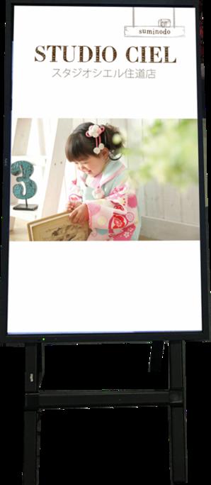 LCD-V423  デジタルサイネージ  42インチセット