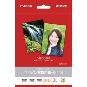 (キヤノン) Canon SG-2012L20 写真用紙・絹目調 2L判 20枚