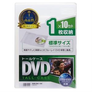 サンワサプライ DVD-TN1-10C DVDトールケース1枚収納 10枚パック  クリア