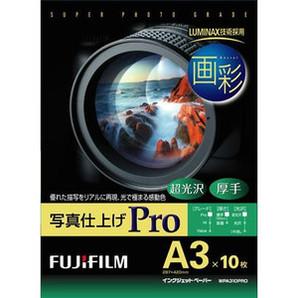(フジフイルム) FUJIFILM  WPA310PRO  写真仕上げPro/A3 10枚