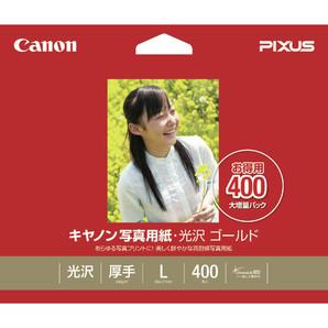 (キヤノン) Canon GL-101L400 写真用紙・光沢ゴールド L判 400枚