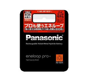 (パナソニック) Panasonic BK−3HCD/2 エネループプロ 単3 2入