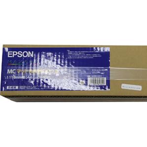(エプソン) EPSON MCSP44R10 マット合成紙 ロール