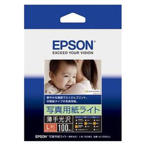 (エプソン) EPSON KL100SLU  写真用紙ライト(薄手光沢)L判 100枚