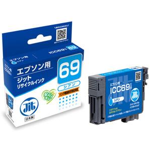 (ジット) JIT JIT-E69C シアン インクカートリッジ