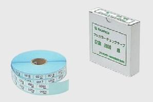 (フジフイルム)Fカラー チエツクテープ 2連 2000 クロ