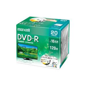 (日立マクセル) maxell DRD120WPE.20S 録画用DVD-R 20枚