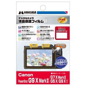 (ハクバ)HAKUBA 液晶保護フィルム MarkII キヤノンコンパクト用各種