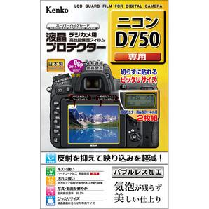 (ケンコー)Kenko 液晶プロテクター ニコンD750 用