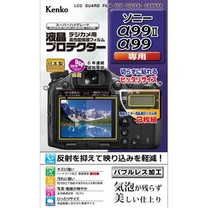 (ケンコー)Kenko 液晶プロテクター ソニー α99II / α99用