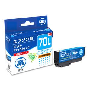 (ジット) JIT JIT-E70CL シアン インクカートリッジ