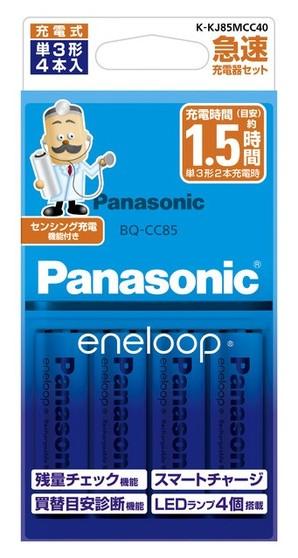 (パナソニック)Panasonic 単3形 エネループ 4本付急速充電器セット K-KJ85MCC40 NEW