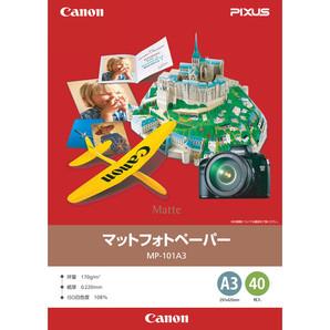 (キヤノン) Canon MP-101A3 マットフォトペーパー A4 40枚