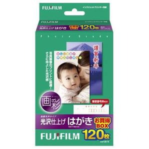 (フジフイルム) FUJIFILM  C2120N 光沢仕上げ/はがき 100枚