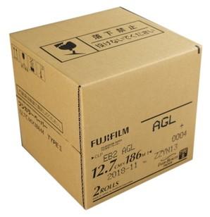 (フジフイルム) FUJIFILM  EB-II アナログ AGL 127mm×186m ×2本