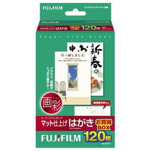 (フジフイルム) FUJIFILM  CS120N マット仕上げ/はがき 120枚