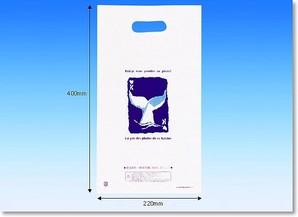 (カミトク) KAMITOKU KF-7 強化バツグ DP袋用(マチナシ)
